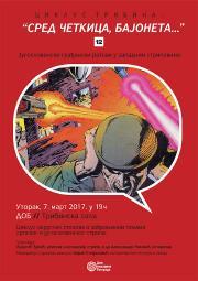 Сред четкица, бајонета... (12): Југословенски грађански ратови у западним стриповима