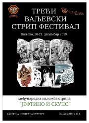 Трећи ваљевски стрип фестивал – 20-21. децембар 2019.