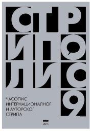 Изашао је из штампе СТРИПОЛИС бр. 09.