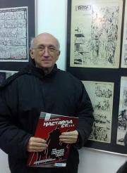 Ин мемориам: Стеван Брајдић (1953-2017)