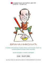 БРАНА НИКОЛИЋ, изложба стрипа и илустрације