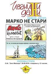 ИЗЛОЖБА СТРИПА - НЕВЕНА МИТРОВИЋ