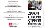 Дечја Школа стрипа, Лајковац