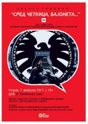 Трибина: ЦИА, снајка, ЦИА! – допринос Централне информативне агенције стрипу и стрипологији