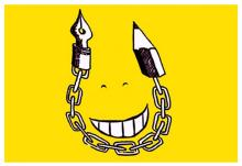 Међународни стрип конкурс Ваљево, 2018.