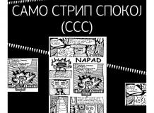 Песништво цртежа, образ језика