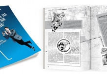 Македонски стрип у издањима новосадског Дневника.