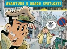 Српски стрип без помоћи државе