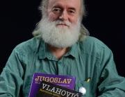 Влаховић Југослав